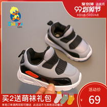 Baba duck children's shoes boys children's sports shoes 2019 new autumn baby shoes girls ins Super fire shoes