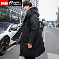 Mens duvet 2018 Winter new Korean version of the trend handsome thickening medium and long mens winter clothing coat clothes