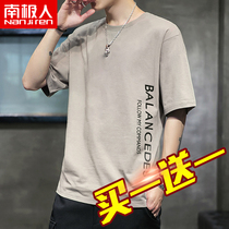 2 pieces)summer men's short-sleeved T-shirt men's 2020 new Korean version of the trend of casual bottoming shirt clothes Spring C