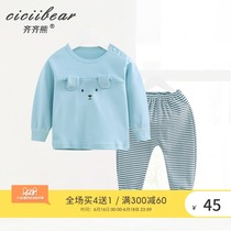 (Off code special) Qi Qi Bear baby cotton underwear set men and women baby spring and autumn long-sleeved pajamas two-piece suit