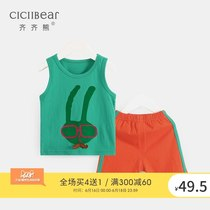 Qi Qi bear boys and girls summer rabbit printed cotton sleeveless suit infant baby vest shorts two-piece suit