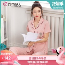 Urban beauty pro Shu casual simple Ladies Home Service 2h8104