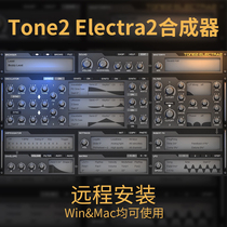 Tone2 Electra2 X free remote install Win Mac synth VST plug-in soft source