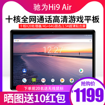 CHUWI Chi for Hi9 Air 10.1-inch All-Net Talk Android 8.0 HD Game Tablet
