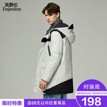 British grandeur autumn and winter men's hooded thickening in the long section of cotton stitching hit color trend men's coat jacket