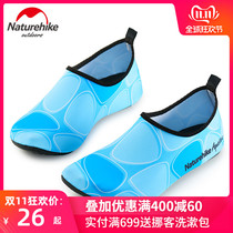 Naturehike wading shoes Beach socks shoes upstream shoes swimming snorkeling shoes men quick-dry non-slip diving socks