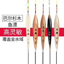 Fish drift suit float suit bold tail eye-catching myopia carp drift fishing gear fishing gear fishing buoys