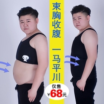 Simple state bamboo charcoal abdomen lest handsome t large size Hook long section of the chest vest no bandage to strengthen the chest TT