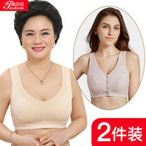 Mother underwear bra female middle-aged large size no rims middle-aged vest-style front buckle cotton elderly thin bra