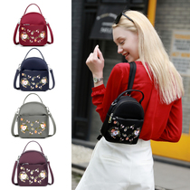On the new embroidery small bag female waterproof cloth casual small backpack shoulder diagonal mini shoulder backpack