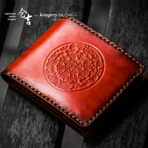 Warehouse Kyrgyzstan handmade wallet men and women short paragraph folding wallet retro casual simple leather cross wallet leather wallet