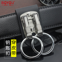 Bo Friends leather key chain men's waist wear belt leather key chain pendant stainless steel waist buckle creative