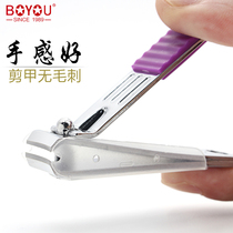 Bo Friends New nail clippers medium nail clippers curved mouth nail clippers anti-splash type nail clipper personal cleaning