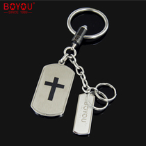 Bo Friends keychain car pendant key chain men and women stainless steel keychain creative gift key ring pendant ceremony