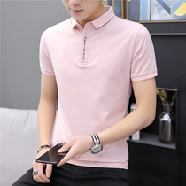 Korean slim casual summer thin section lapel short-sleeved polo shirt male Korean version of the trend of elastic wild half-sleeved shirt