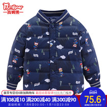 Pom bear 2019 autumn and Winter new skateboard bear boys down jacket light warm children's down liner
