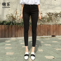 Black jeans female 2019 spring new Korean tight was thin waist elastic feet pencil pants nine points