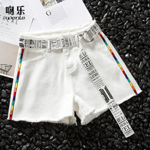 Send belt cotton white denim shorts female 2019 summer new Korean version of the loose edge was thin high waist hot pants