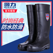 Pull back Rain Boots mens water shoes fashion rain boots high tube Tube Fishing shoes men non-slip waterproof shoes rubber shoes men