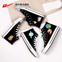 Warrior pull back pull back mens shoes burst high to help limited hand-painted canvas shoes