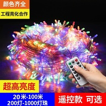LED small color lights flash light string lights full of star colorful color color household neon lights outdoor waterproof holiday decorative lights