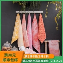 Portugal imported LASA linen cotton Western towel mouth cloth placemat Nordic style yarn-dyed jacquard cloth cloth
