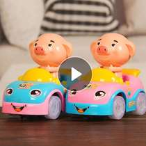 Singing childrens toy car infant toy car seaweed pig universal wheel rotating car 0-1-3 years old