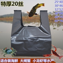 Extra thick aquatic bag thick black plastic bag seafood fish bag hairy crab bag lobster bag vest handbag