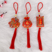 Spring festival decorations small hanging Fu bag yuanbao Fu fish Lantern string New Year goods home indoor car pendant