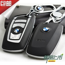 saibon keychain dedicated to BMW 5 Series 525li1 Series 3 Series 320li7 series x3x4 mens car key chain