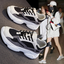Daddy female shoes 2019 new autumn autumn models autumn shoes wild thick casual white sneakers summer tide shoes