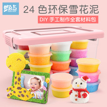 Snowflake Mud pearl mud clay painting children DIY handmade foam plaster non-toxic colored mud 24 color Set