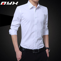 White shirt male long-sleeved Korean slim business mens shirt spring and autumn professional dress large size shirt s code