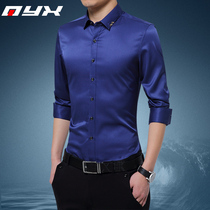 Spring and autumn long-sleeved shirt Men Korean trend slim models business mens shirt solid color stretch Non-Iron Shirt