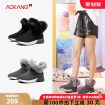 Aokang womens shoes 2019 autumn and Winter new fashion cow suede rabbit fur plus cashmere thick bottom ice cream bottom snow boots short tube