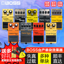 Roland BOSS electric guitar block effect SD-1 ST-2 ML-2 0S-2 distortion overload professional stage