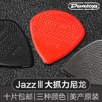 Dunlop Dunlop electric guitar Jazz3 paddles nylon jazz three-speed non-slip wear-resistant string shrapnel