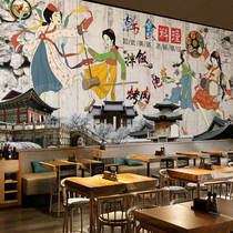 Personalized fashion restaurant wallpaper Korean restaurant Restaurant wallpaper background wall decoration murals restaurant barbecue wall cloth