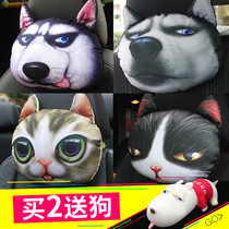 Husky car headrest seat cervical pillow inside supplies pillow car neck pillow creative cute Cartoon