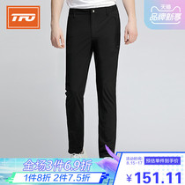 Us TFO mens slim casual pants spring and summer new quick-drying breathable wear outdoor pants quick-drying pants