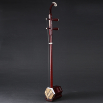 Erhu musical instrument iron pear wood mahogany solid wood bottom to black crimson national pull string instrument full set of accessories