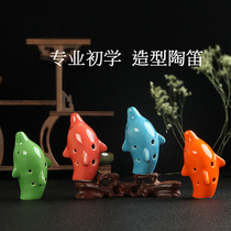 Dolphin tao flute cartoon shape childrens tao flute musical instrument students to start the first self-study peach flute send six holes