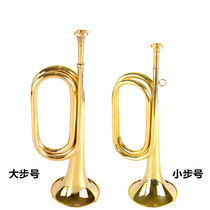 Xinbao Da assault army number brass military instrument step army trumpet fine craft orchestral instrument