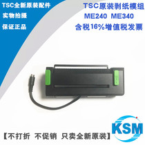 BARCODE PRINTER CN2407 WINDOWS 8 X64 DRIVER DOWNLOAD