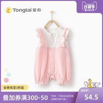 Tong Tai spring and summer new baby clothes closed crotch jumpsuit 3-18 months male and female baby small fly sleeve romper