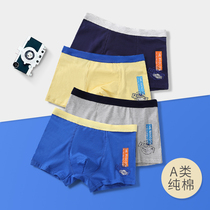 Teenage cotton underwear boy 12-16 boxer pants Junior High School students 13-15 years old four corners of the big boy