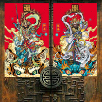 Door God door stickers 2020 year of the rat tide security door decoration God Tu Yu Lei town house evil keeper door stickers painting