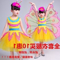 Insects fly childrens dance costumes wings girls butterfly fireflies bees costumes yellow skirt