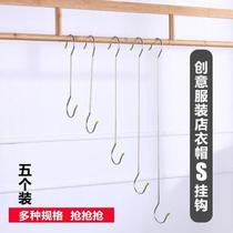 Clothes hooks s hook double hook two-way cap hook iron hook ditch 2019 market wardrobe grid plus long s hook