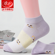 Langsha socks socks shallow mouth summer thin section of pure cotton socks Korea cute low to help cotton socks ins tide